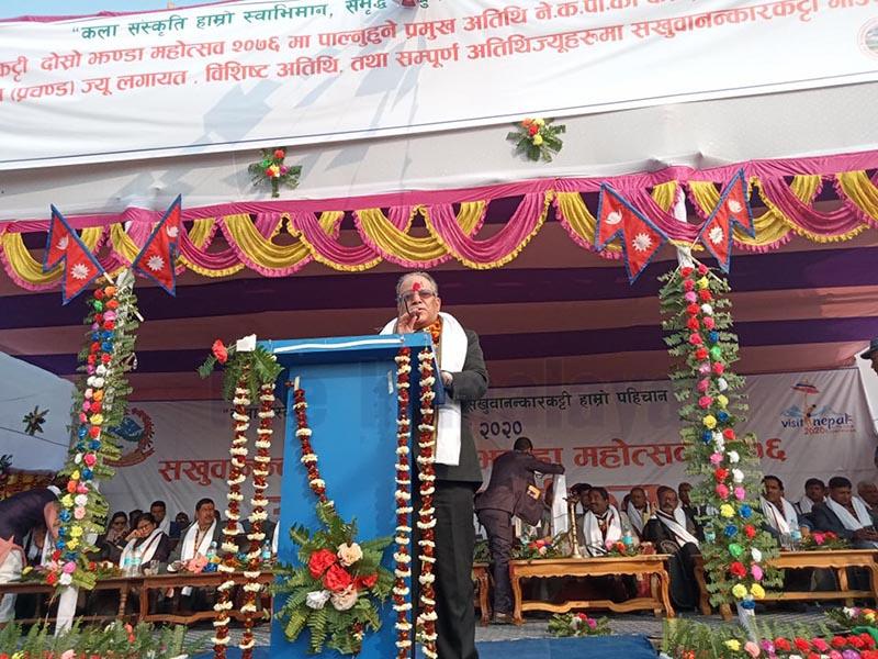 NCP Co-chair Pushpa Kamal Dahal addressing a programme organised in Shakhuwankarkatti Rural Municipality, in Siraha, on Thursday. Photo: THT
