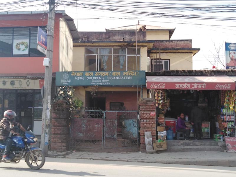 A view of Nepal Children's Organisation (Bal Mandir). Photo: Sandeep Sen