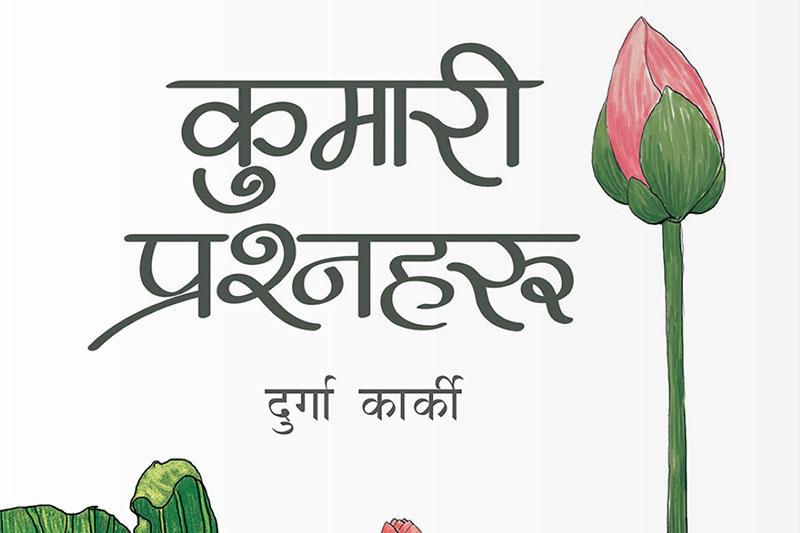 Cover image of the book 'Kumari Prashnaharu' authored by Durga Karki. Courtesy: Nepalaya
