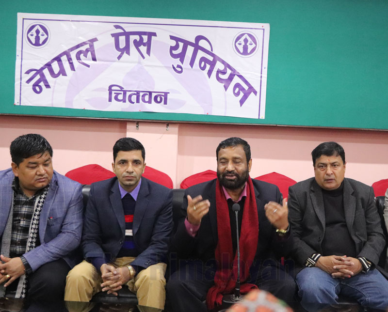 Bimalendra Nidhi, Vice President of the Nepali Congress, while speaking at a press meet organised by Press Union, Chitwan Chapter, in Bharatpur, on Monday, February 17, 2020. Photo: Tilak Ram Rimal/THT