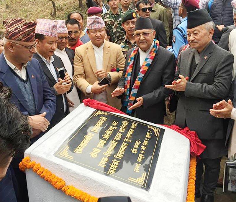 Prime Minister KP Sharma Oli inaugurating the Damak-Chisapani road, in Jhapa, on Sunday, February 16, 2020. Photo: RSS