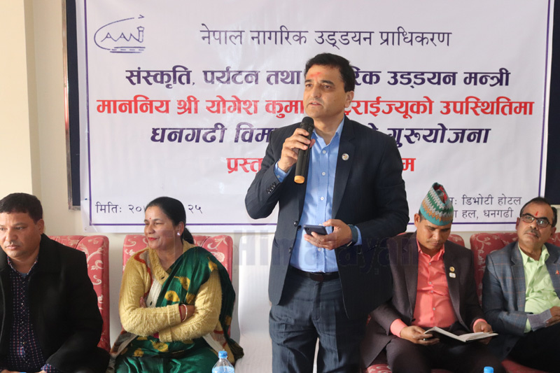 Minister for Culture, Tourism and Civil Aviation Yogesh Bhattarai during the master plan presentation programme of Dhangadhi Airport, in Dhangadhi, on Saturday, February 08, 2020. Photo: Tekendra Deuba/THT