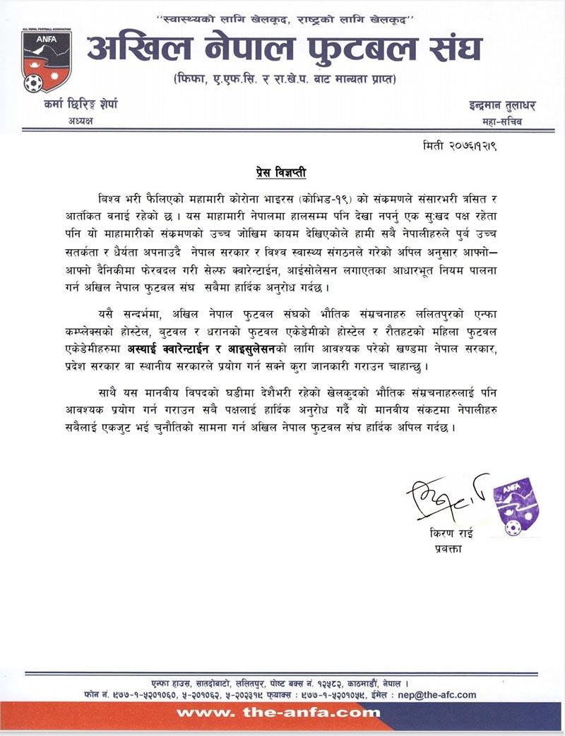 ANFA's press release.