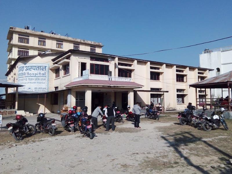 A view of Amda Nepal Hospital at Dhulabari of Mechinagar Municipality, Jhapa, in December 2017. Photo courtesy: Bibek Dhakal via google Maps