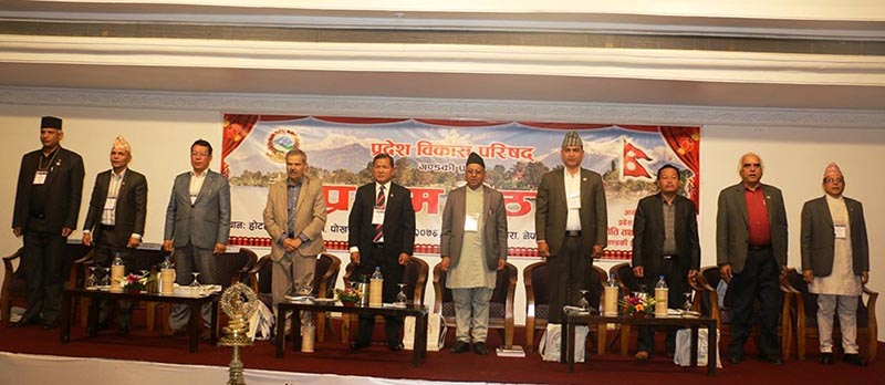 Chief Minister Prithivi Subba Gurung attending the Gandaki Province Development Council meeting, in Pokhara, on Monday. Photo: THT
