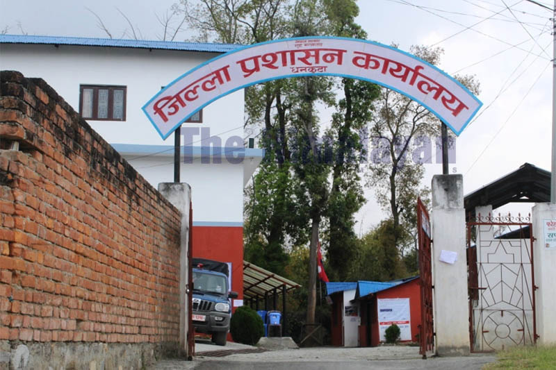A view of the Dhankuta District Administration Office, in Dhankuta, on Sunday, March 29, 2020. Photo: Khagendra Prasad Ghimire/THT
