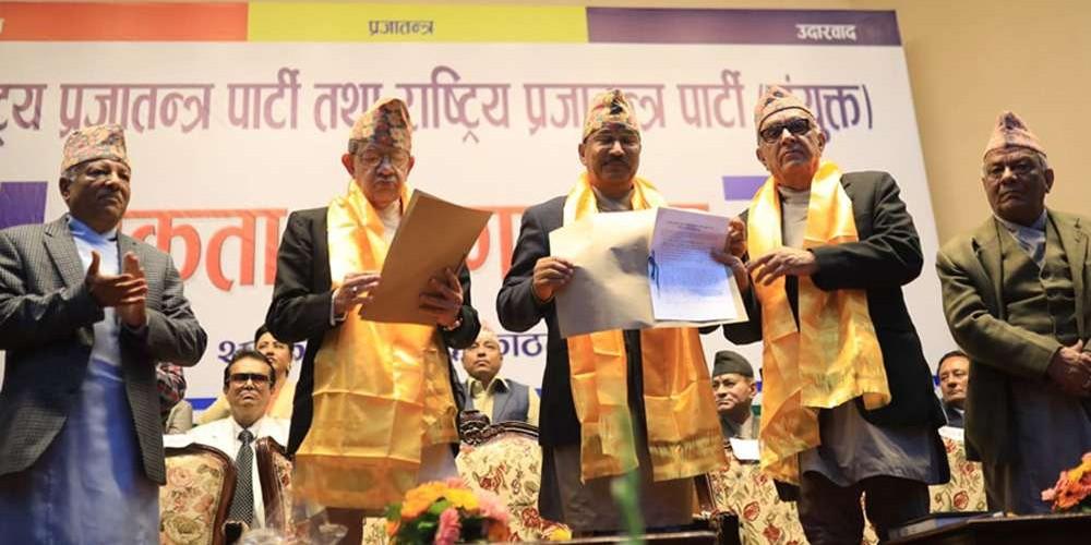 Co-chairs of the newly Unified RPP Pahupati S Rana, Kamal Thapa and Prakash C Lohani as seen at the unification event, today. Photo: Rajaram Bartaula/RPP