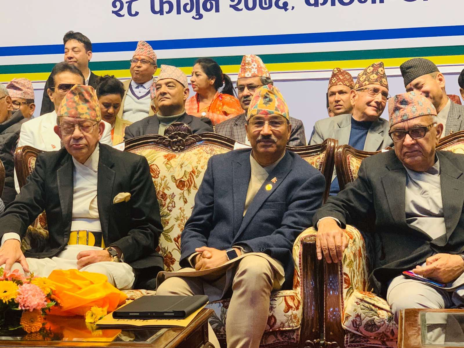 The three co-chairs of the newly united party, the RPP, as seen at the unification event held in Kathmandu today. Photo: Rajaram Bartaula/RPP