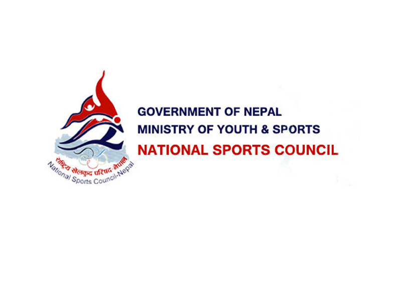 Photo: National Sports Council website
