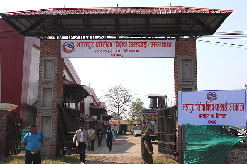 FILE - A view of the entrance gate of Bharatpur Corona Special Hospital designated for COVID-19 treatment, in Bharatpur Metropolitan City-10, Chitwan, as on Thursday, March 19, 2020. Photo: Tilak Ram Rimal/THT