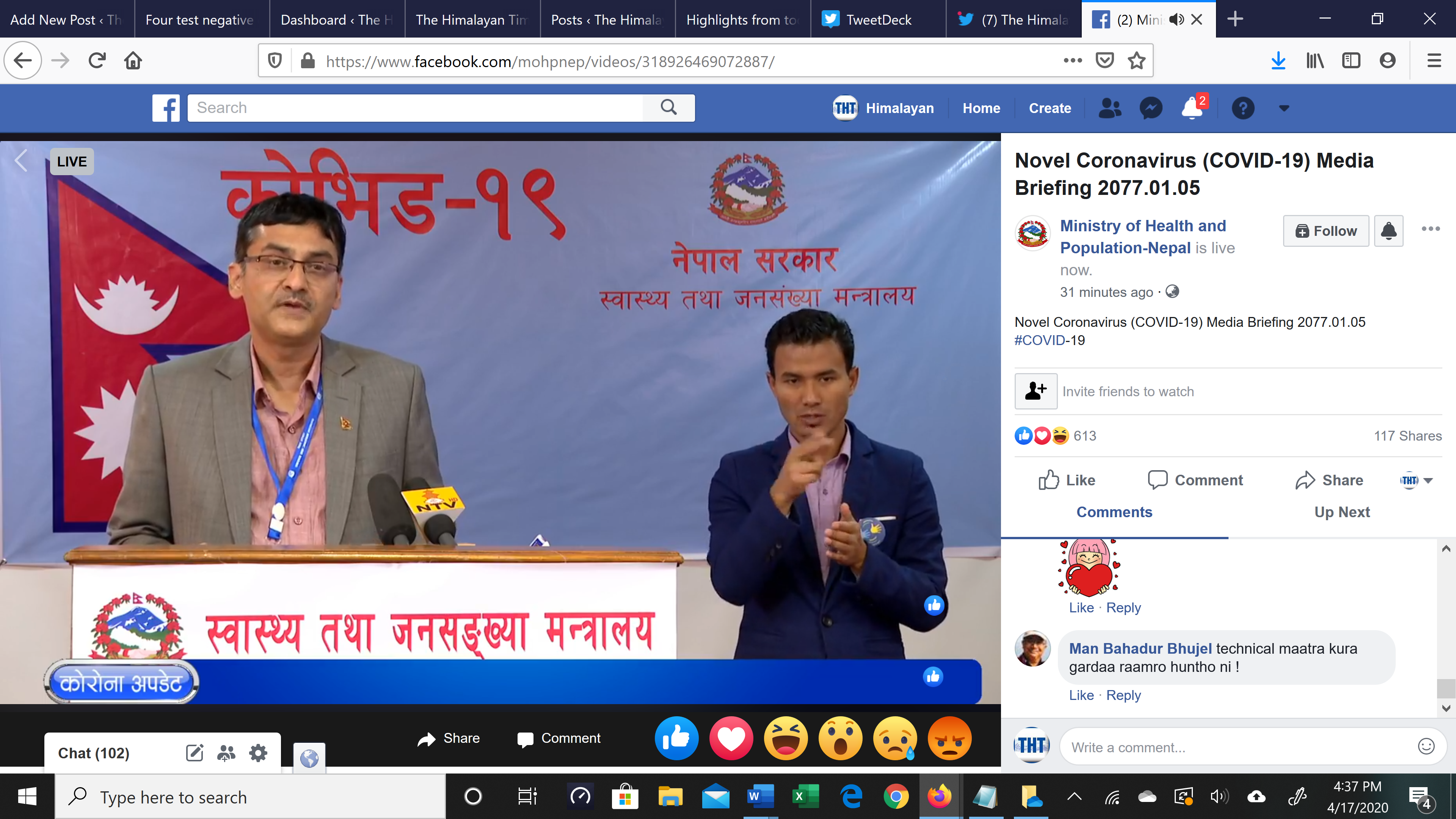 A screenshot of media briefing conducted by Ministry of Health Spokesperson Dr Bikash Devkota, on Friday, April 17, 2020.