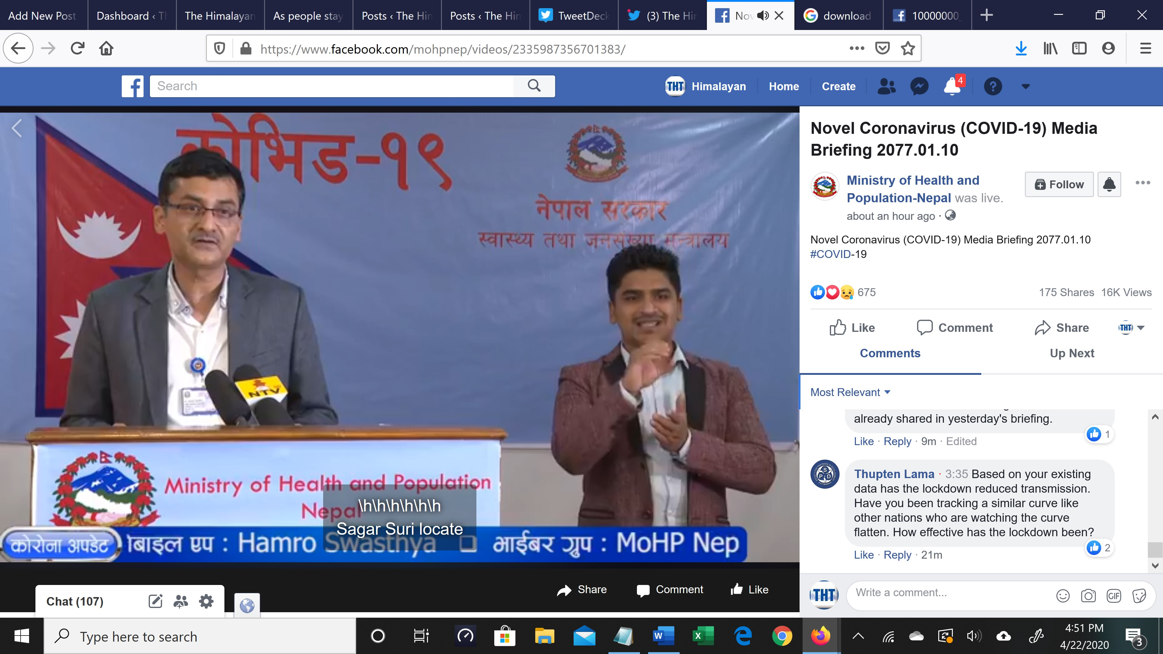 A screenshot of media briefing on COVID-19 by the Ministry of Health and Population (MoHP), on Wednesday, April 22, 2020.