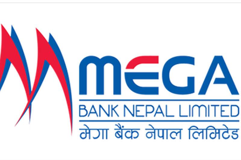 File: A logo of Mega Bank Ltd. Courtesy: Facebook