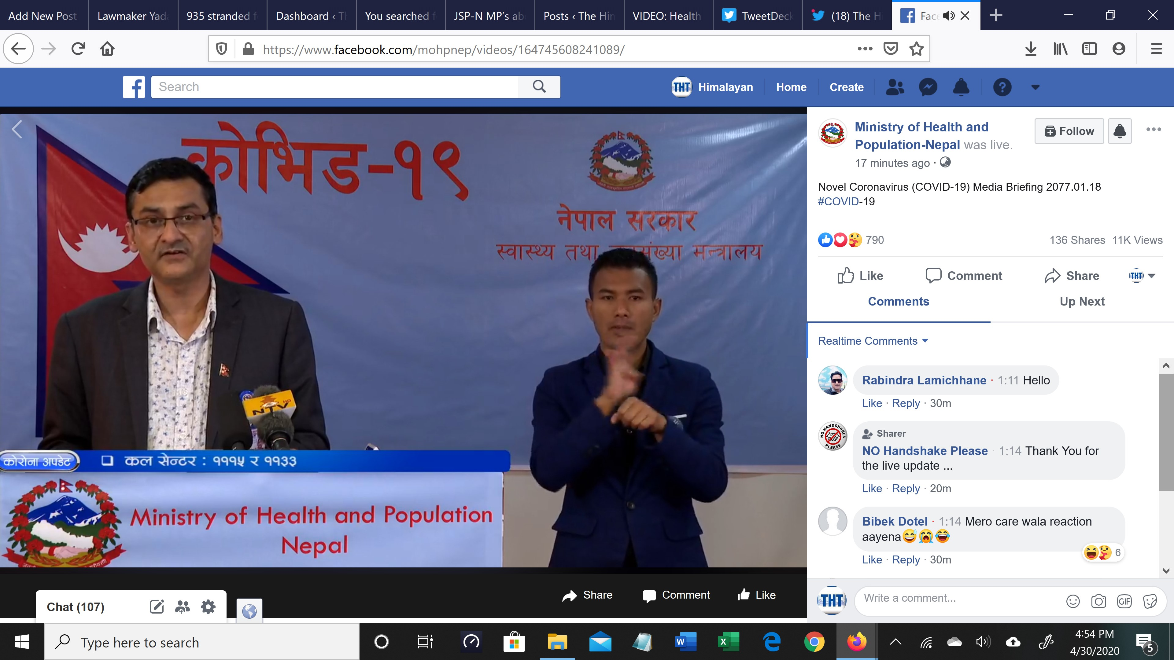 A screenshot of media briefing on COVID-19 by the Ministry of Health and Population (MoHP), on Thursday, April 30, 2020.