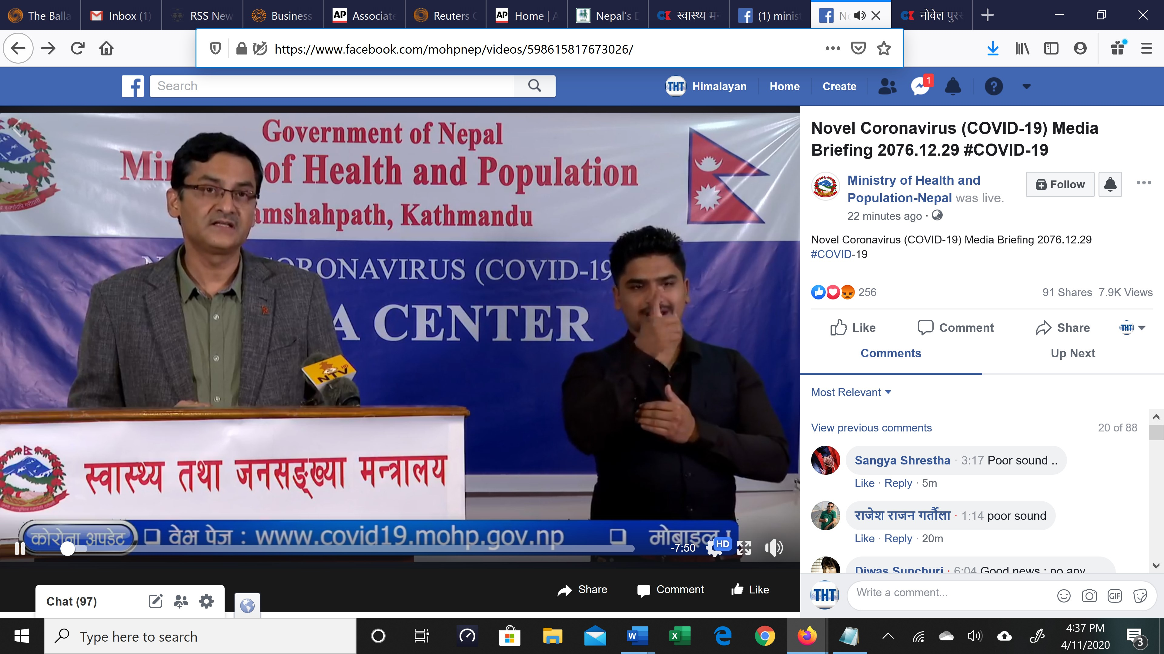 A screenshot from the online press briefing of the Ministry of Health and Population (MoHP), on Saturday,  April 11, 2020.