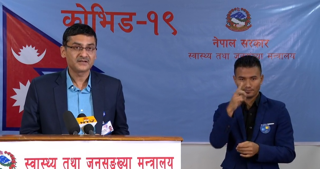 A screenshot of Tuesday's media briefing on COVID-19 from the Ministry of Health and Population (MoHP).