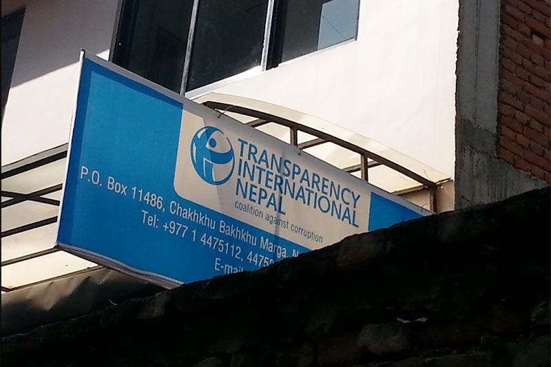 This undated image shows the hoarding board belonging to Transparency International Nepal in Kathmandu.