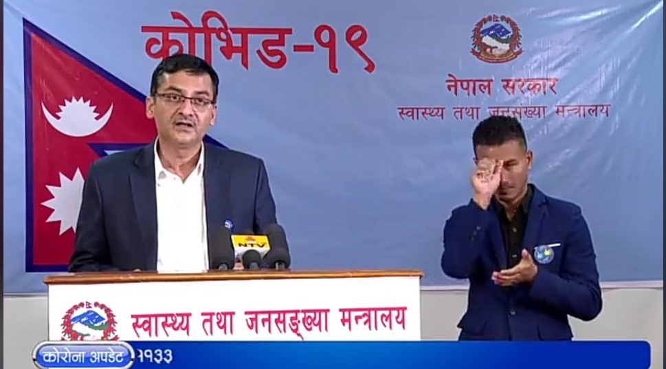 A screenshot of Monday's media briefing on COVID-19 from the Ministry of Health and Population (MoHP).