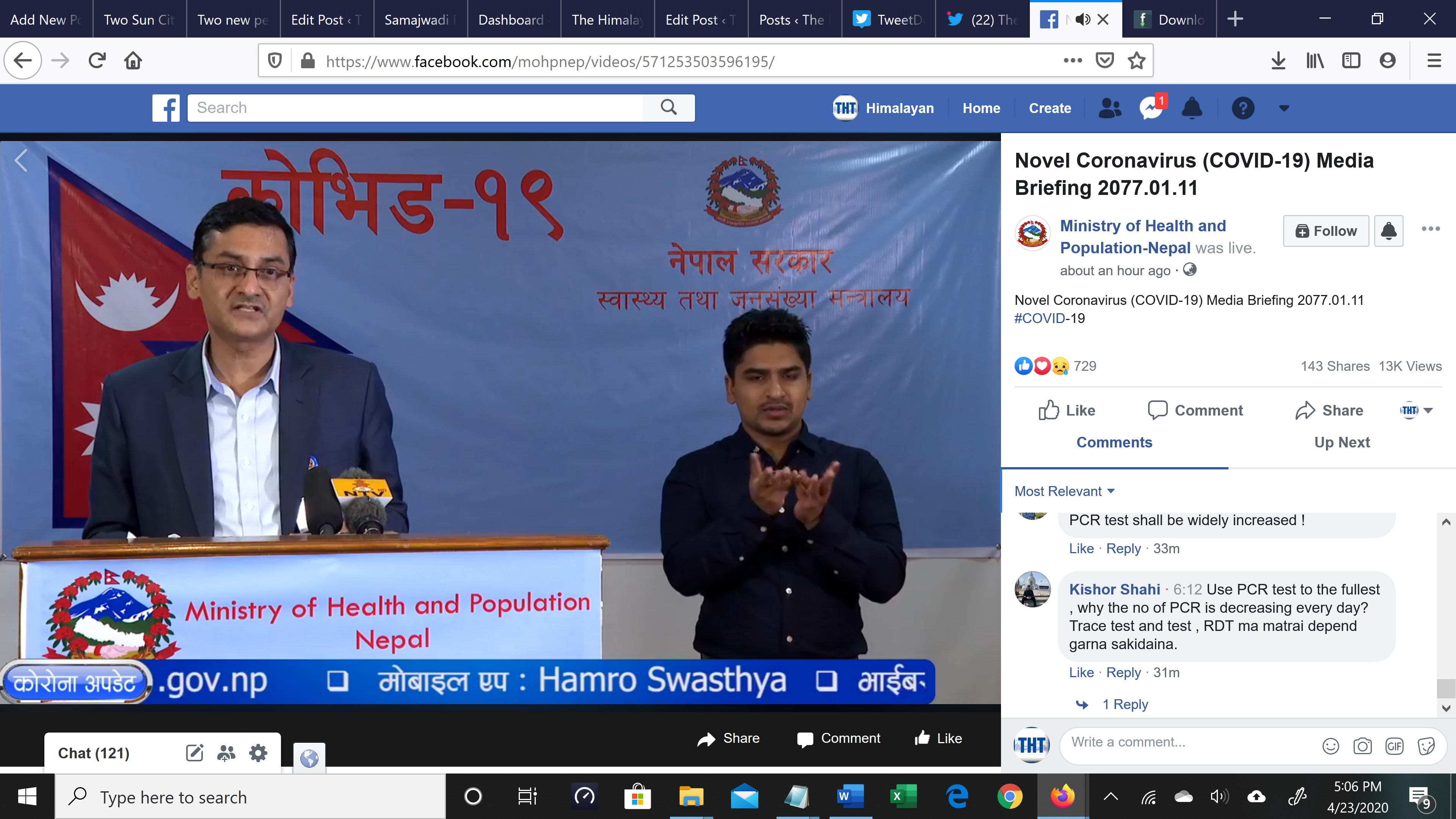 A screenshot of media briefing on COVID-19 by the Ministry of Health and Population (MoHP), on Thursday, April 23, 2020.