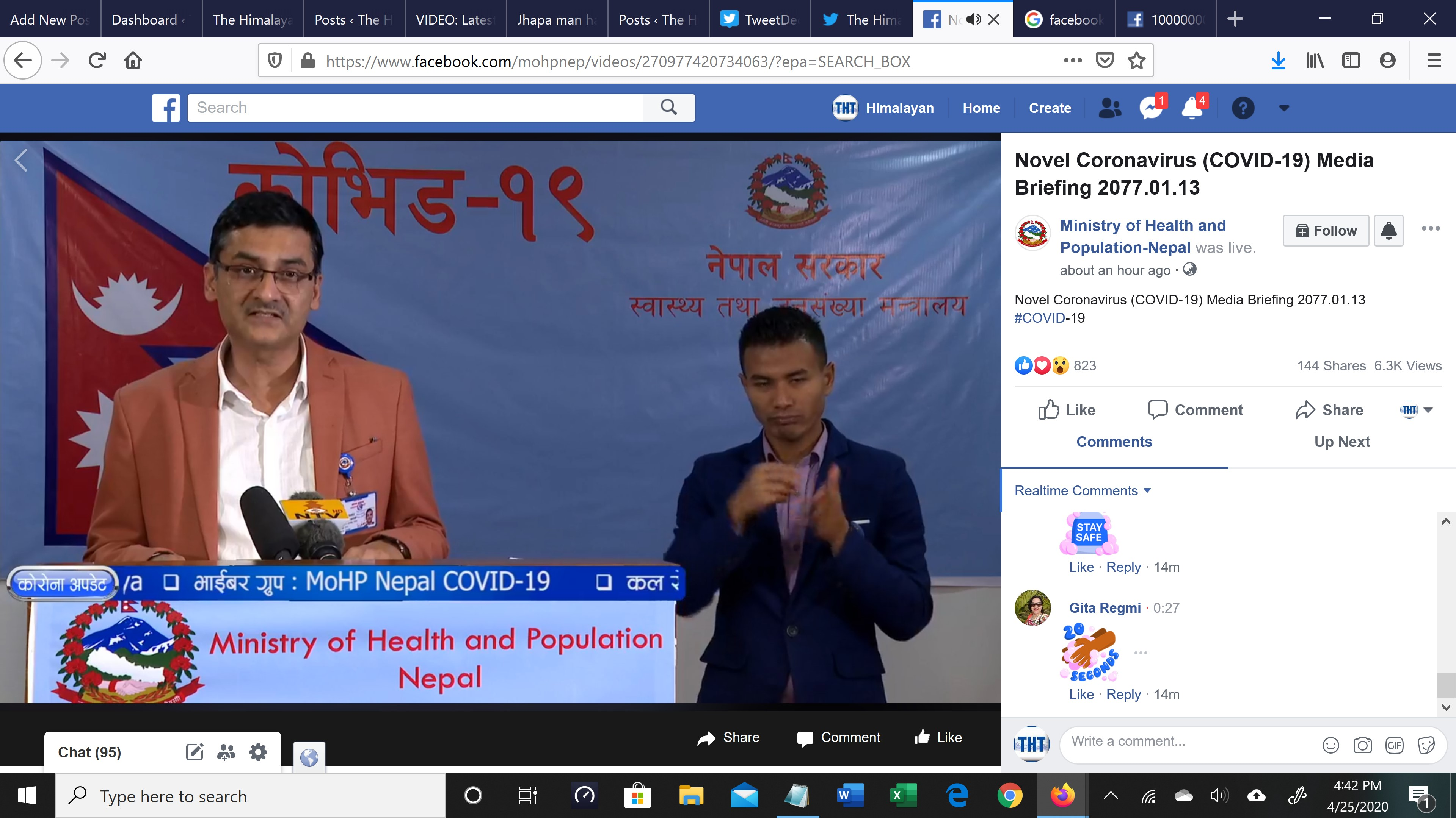 A screenshot of media briefing on COVID-19 by the Ministry of Health and Population (MoHP), on Saturday, April 25, 2020.