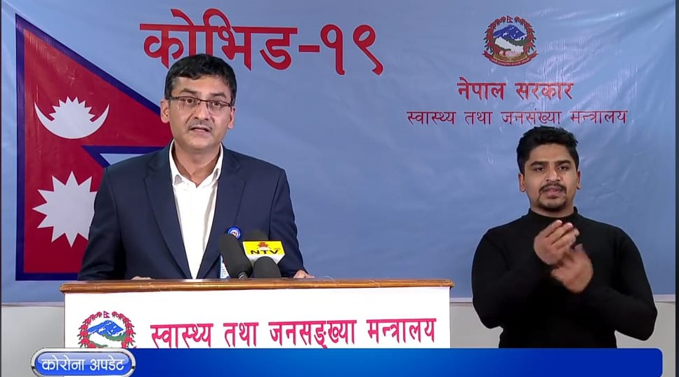A screenshot from Sunday's media briefing on COVID-19 from the Ministry of Health and Polulation (MoHP).