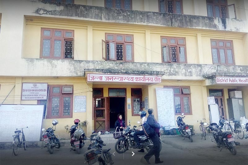 A view of District Health Office, Banke, in January 2017. Photo courtesy: Ananta Bhadra Lamichhane