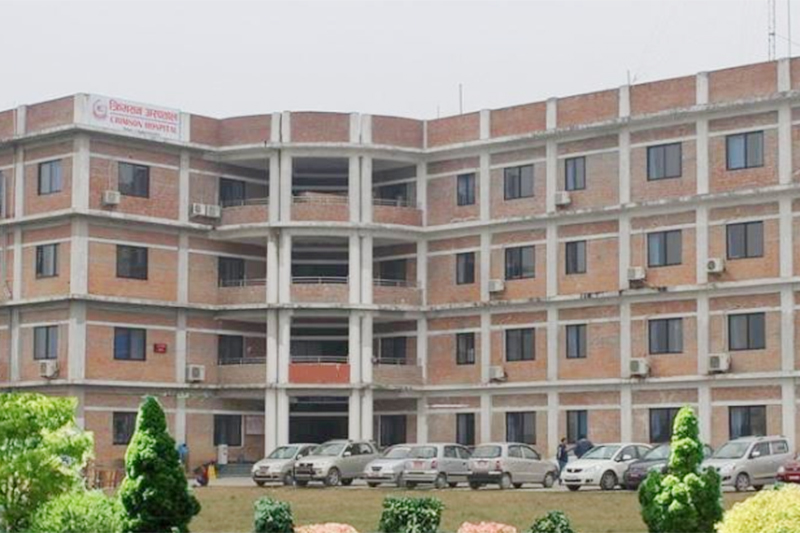 This image shows the building of Crimson Hospital in Tilottama Municipality, Rupandehi district, in May 2016. Photo Courtesy: Pushparaj Shrestha