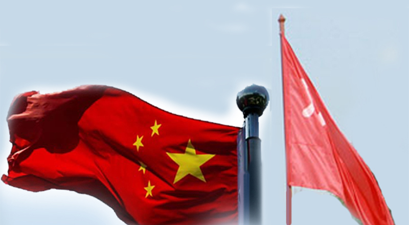 This combo image shows the flags of People's Republic of China (left) and Nepal Communist Party (NCP). Image: THT