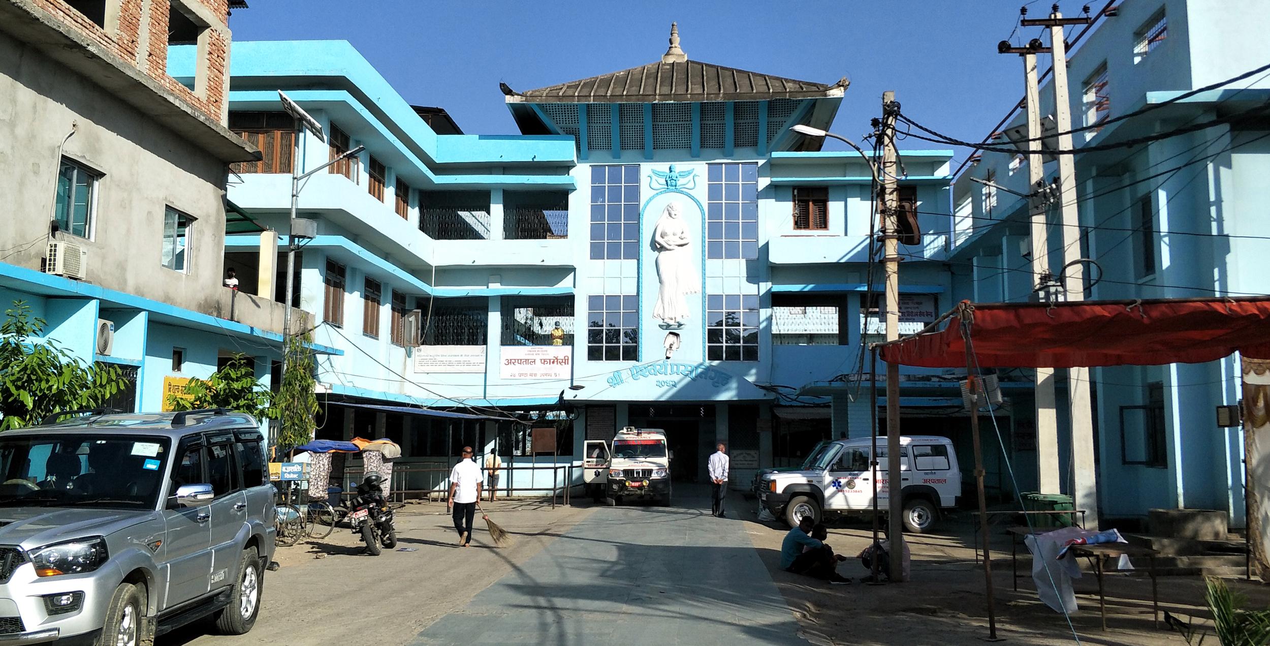 Birgunj-based Narayani Hospital. Photo: Ram Sarraf/THT