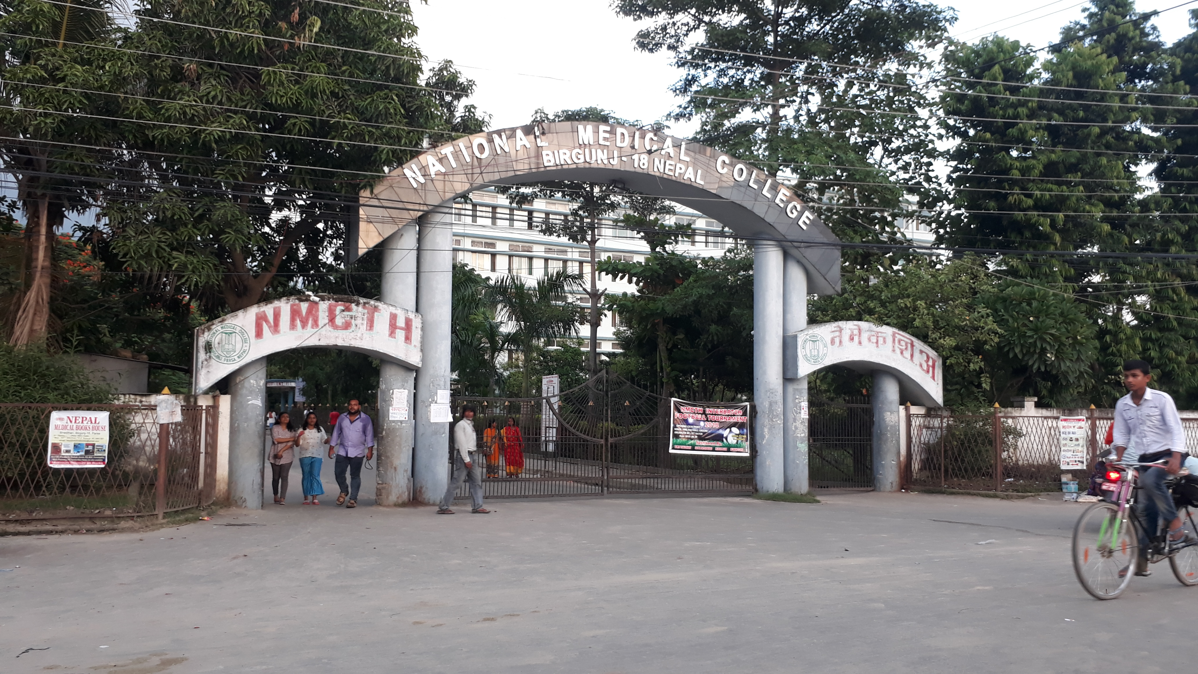 This undated image shows the entrace of National Medical College in Birgunj, Parsa district.