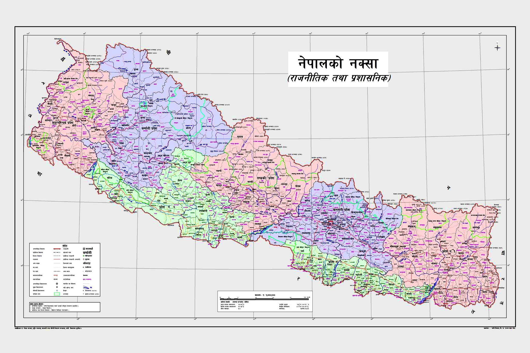 The new political map of Nepal comprising the disputed lands of Kalapani, Limpuyadhura, Lipulekh, published on May 20, 2020. Photo Courtesy: Bishnu Rimal/Twitter
