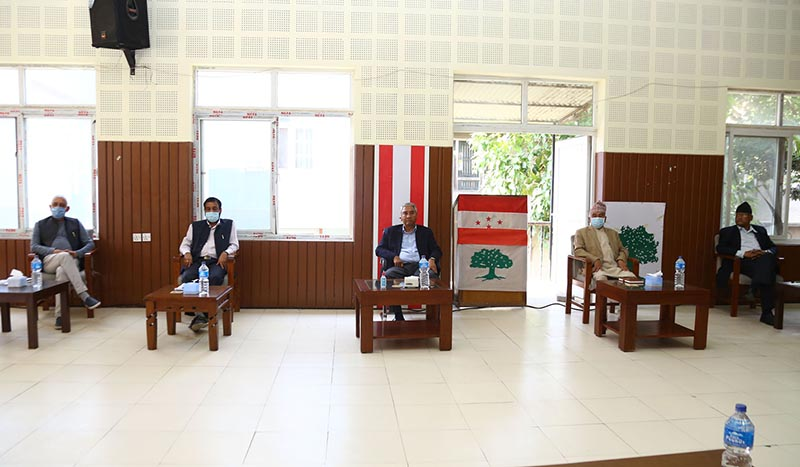 Nepali Congress President and party leaders attend a meeting at the party's central office in Sanepa, Lalitpur, on Sunday, May 24, 2020. Photo: RSS