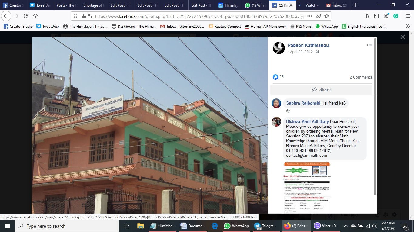 This undated image shows the office of the Private and Boarding School Organisation of Nepal (PABSON), an umbrella organisation of private schools, in Kathmandu. Photo: PABSON/Facebook