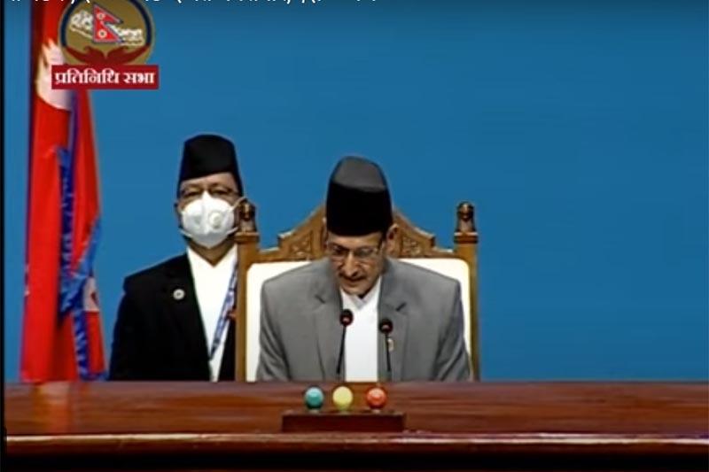 Speaker Agni Prasad Sapkota addressing the meeting of the House of Representatives, at the Parliament building, New Baneshwor, Kathmandu, on Tuesday, May 19, 2020. Photo: Screenshots youtube live broadcasting