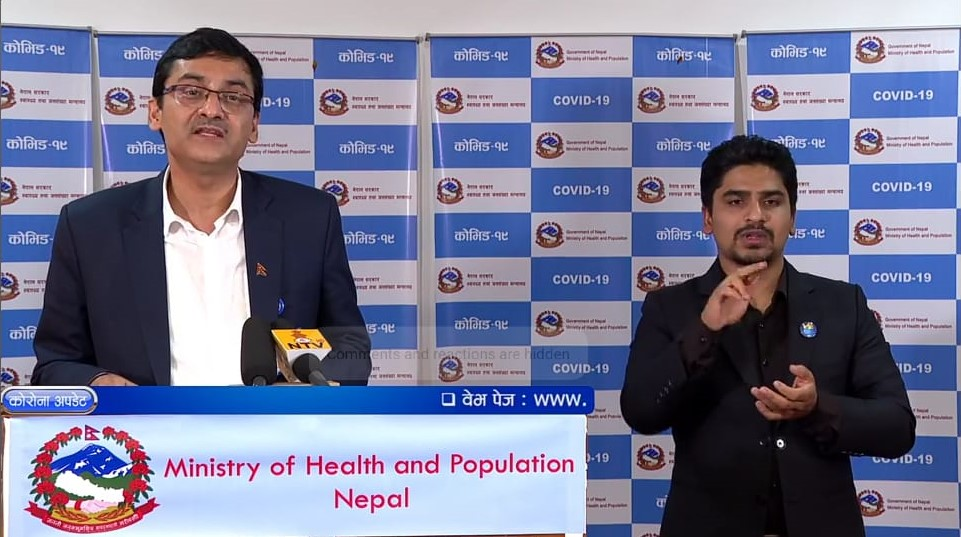 A screenshot of media briefing on COVID-19 response from The Ministry of Health and Population (MoHP).