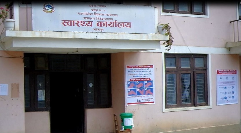 More people are opting for more coronavirus testing than ever before. at Bhojpur health office. Photo: Niroj Koirala/ THT