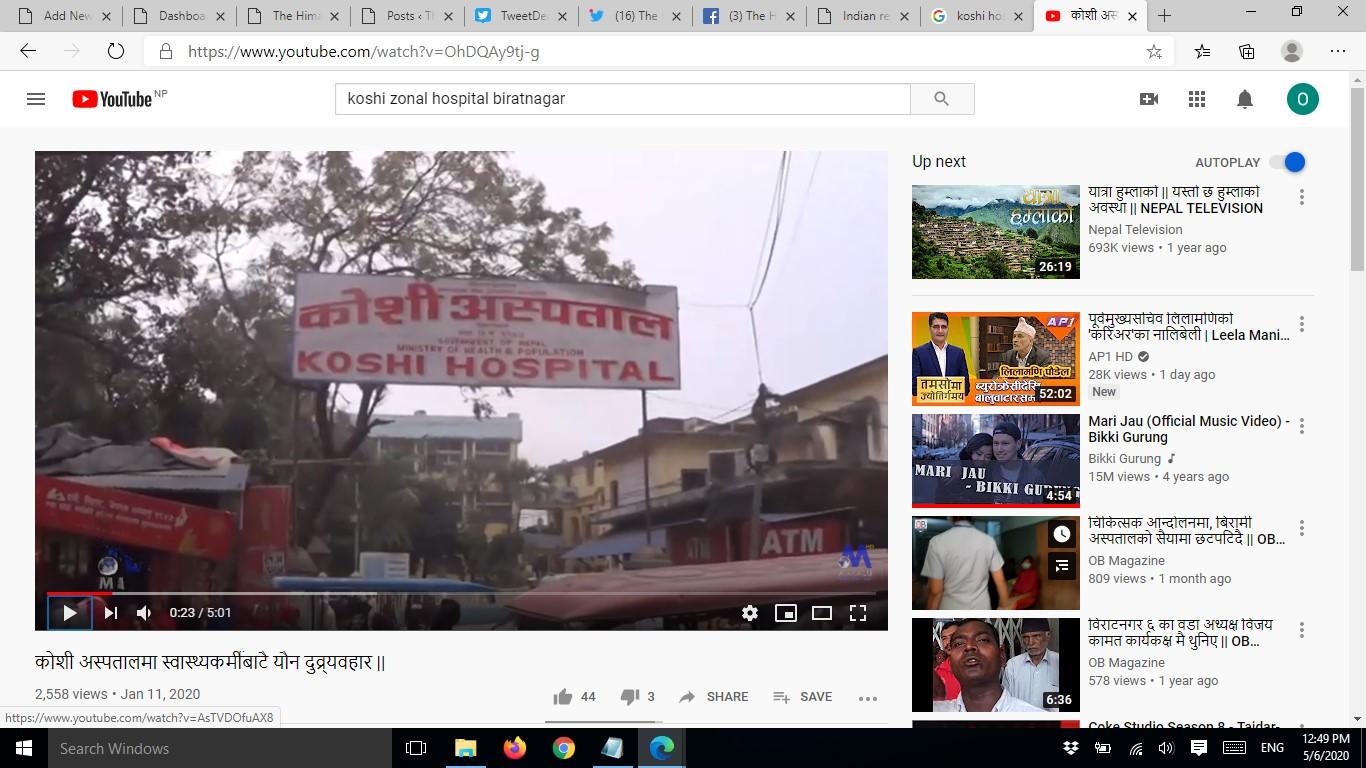 Photo Courtesy: YouTube/Makalu Television