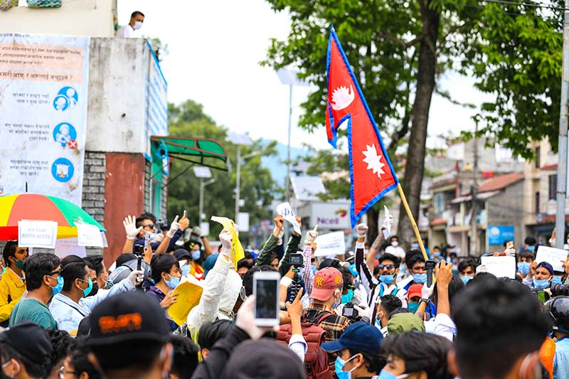 Protesters chanting anti-government slogans in front of Kaski District Administration Office, Pokhara, on Thursday, June 11, 2020. Photo: Rishiram Baral/THT
