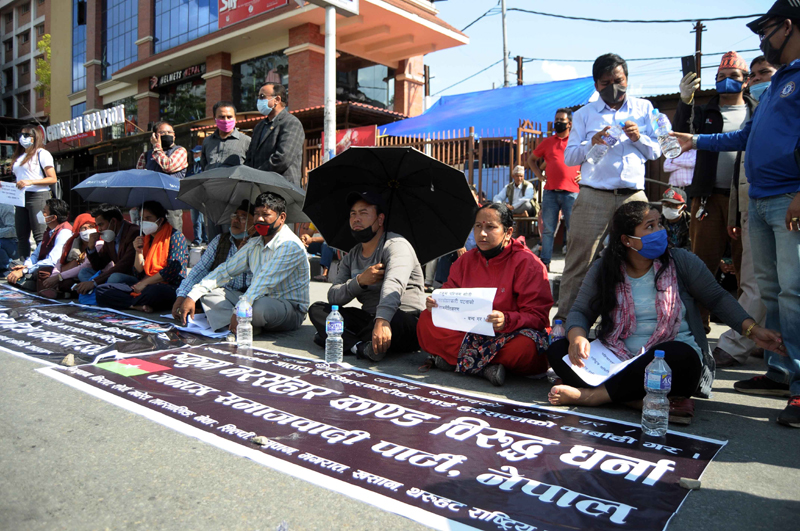 Photo:Balkrishna Thapa Chhetri/THT