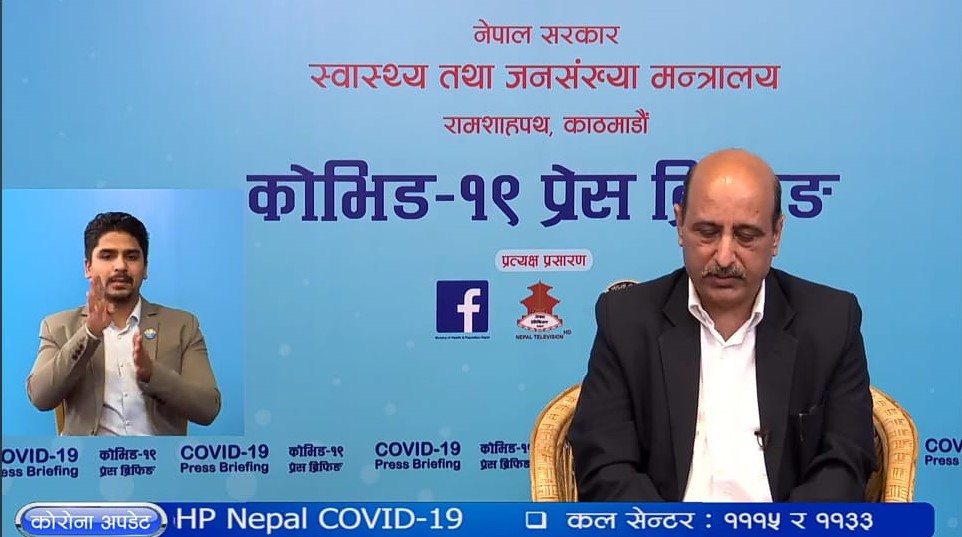 A screenshot of media briefing by the Ministry of Health and Population (MoHP) on COVID-19 response, taken on Tuesday, June 23, 2020.