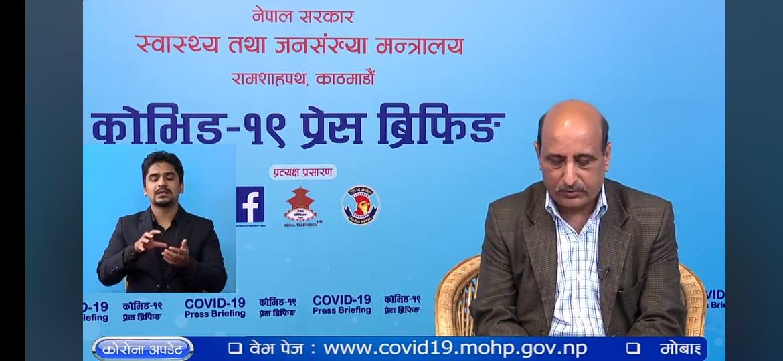 A screenshot of media briefing taken on Saturday.