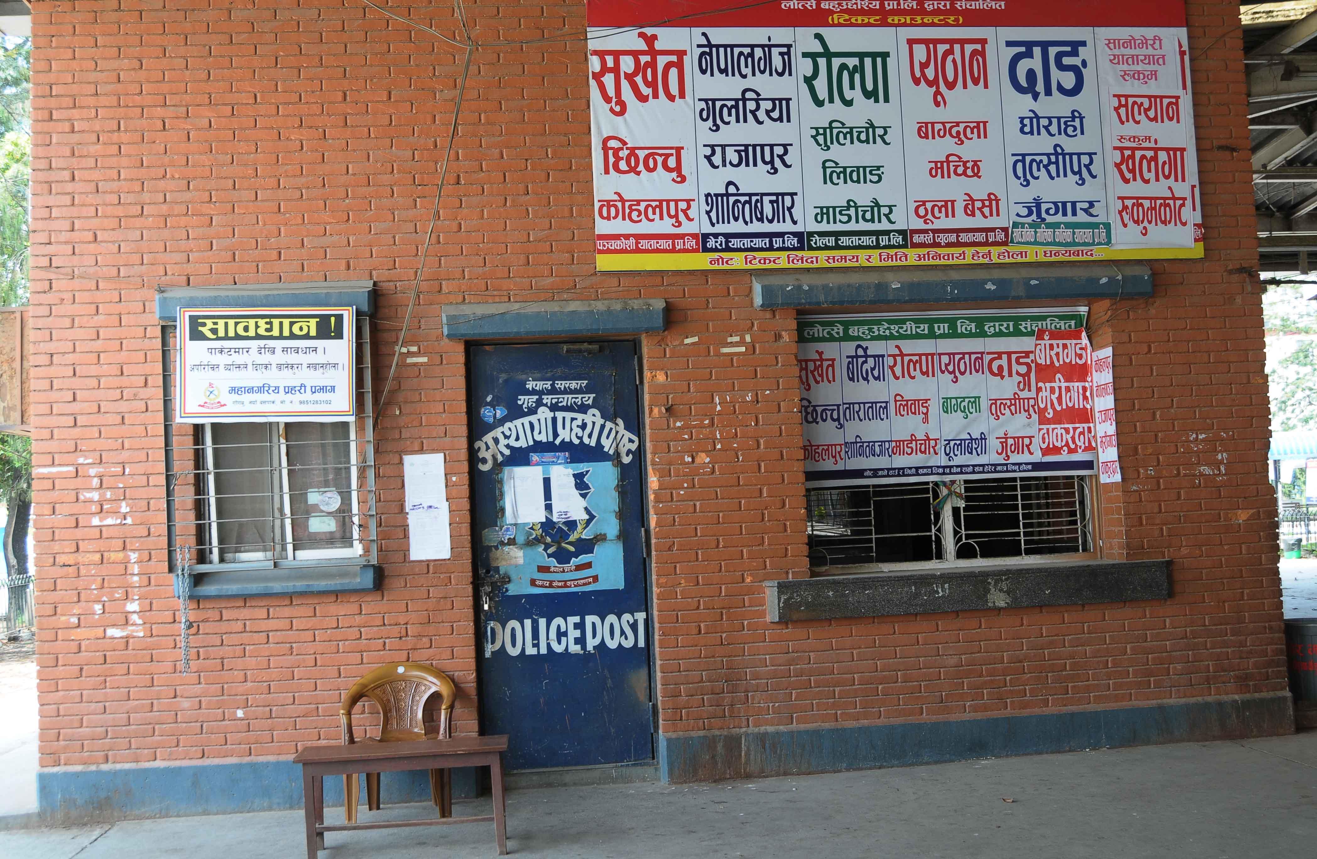 The ticket counter at Gongabu Buspark, as seen on Monday, June 1, 2020. Photo: Balkrishna Thapa Chettri/THT
