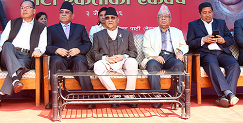 File - Prime Minister and Chair of Nepal Communist Party (NCP) KP Sharma Oli, former Prime Minister (centre), party Co-Chair Pushpa Kamal Dahal (second from left) and Madhav Kumar Nepal (second from right) along with other leaders attend a programme organised to mark the 26th Madan-Ashrit Memorial Day, also the 1st anniversary of party unification between the then CPN (UML) and CPN Maoist Centre, at Madannagar, Balkhu, in Kathmandu, on Friday, May 17, 2019. Photo: RSS