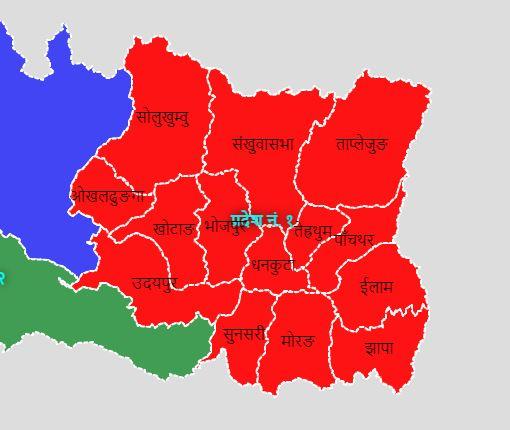 Province 1. Courtesy: MoFAGA
