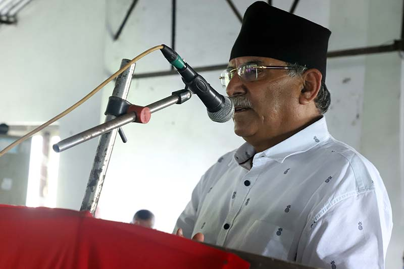 Nepal Communist Party (NCP) Co-chair Pushpa Kamal Dahal addressing a programme in Chitwan district, on Sunday, July 12, 2020. Photo: RSS