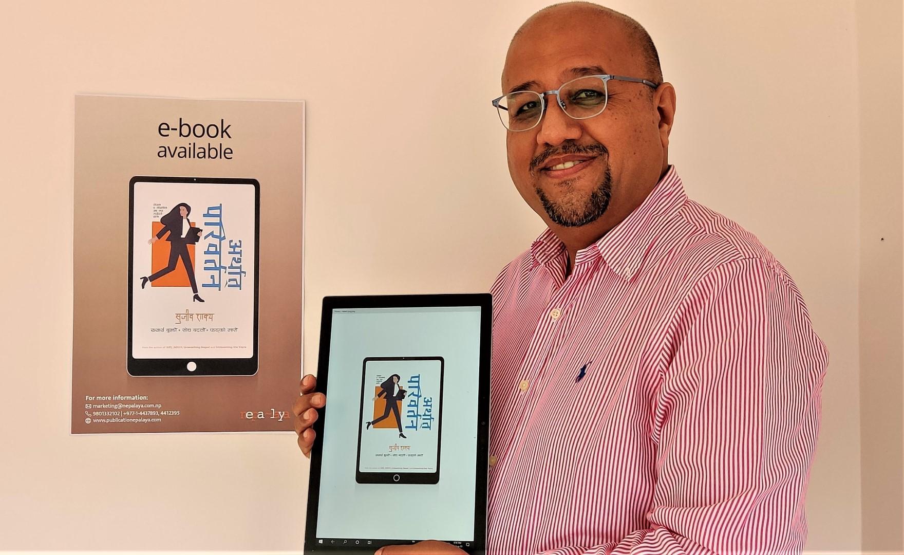 Author Sujeev Shakya with his e-book Arthat Pariwartan. Image Courtesy: Nepalaya