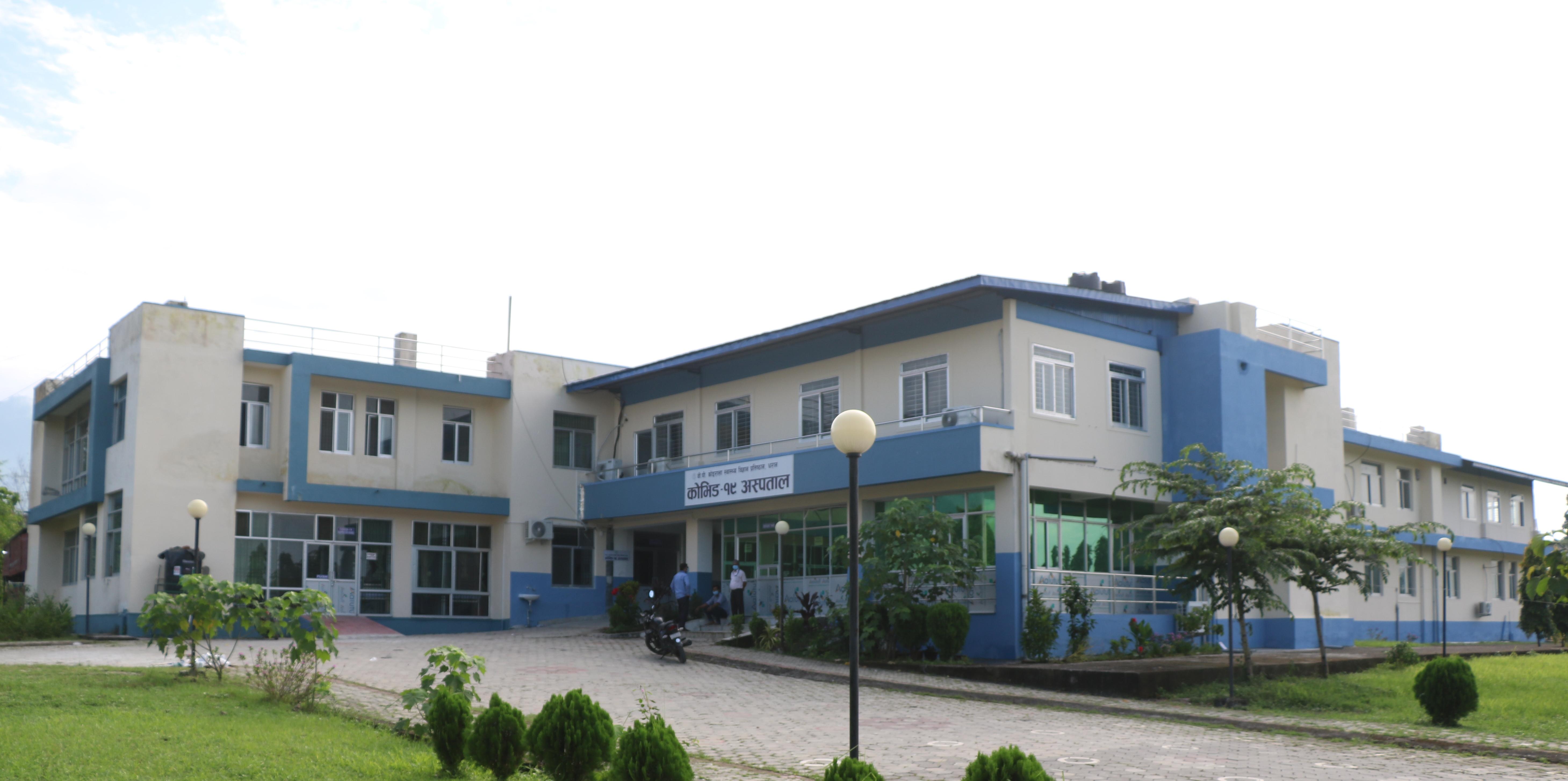 A view of BPKHIS's Corona Hospital in Dharan, on Sunday, August 30, 2020. Photo: Santosh Kafle/THT