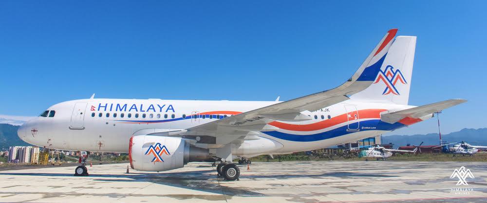 File: A view of Himalaya airlines aircraft at TIA, in Kathmandu. Courtesy: Himalaya airlines