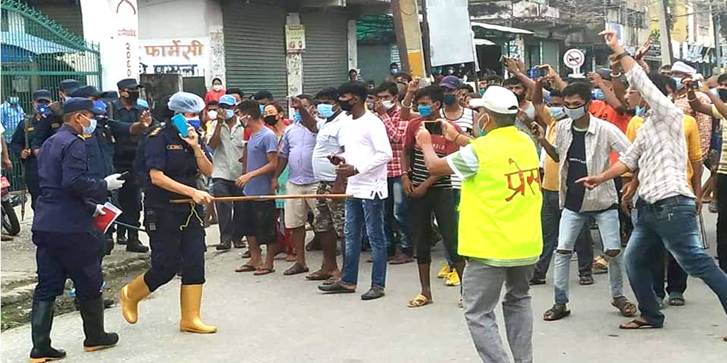 Protests against private hospitals not admitting patients organized in Birgunj, on Sunday, August 9, 2020. Photo: Ram Sarraf/THT