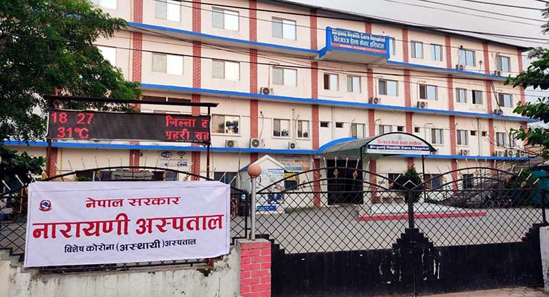 A view of Narayani Hospital, a corona special temporary hospital, in Birgunj Metropolitan City of Parsa district, on Friday, August 7, 2020. Photo: Ram Sarraf/THT